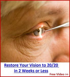 eye exam link